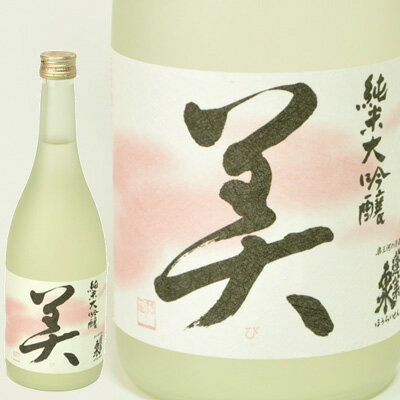 関谷醸造 純米大吟醸酒蓬莱泉 美720ml