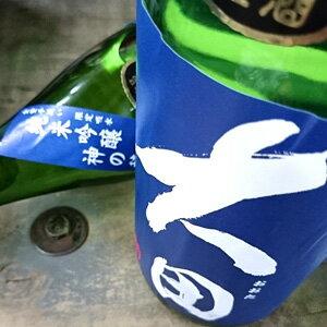 大田 純米吟醸 無濾過生原酒 神の穂 1800ml 26BY【大田酒造 三重県伊賀市】