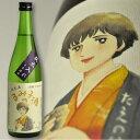 るみ子の酒 特別純米酒 9号酵母 720ml【森喜酒造場 三重県伊賀市】
