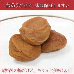 訳あり梅干し【送料無料】規格外あっさりはちみつ1kg(約50〜60粒)塩分約7%食品福梅ぼし紅映梅わけありバニリン