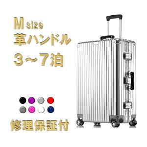 スーツケース Mサイズ 59l tsaロック トランク ダイヤル式 三泊 四泊 五泊 軽量 丈夫 おすすめ アルミフレーム おしゃれ 静音 スリム 送料無料 バッグ ビジネス メンズ レディース