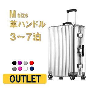 アウトレット スーツケース Mサイズ 59l tsaロック トランク ダイヤル式 三泊 四泊 五泊 激安 訳あり 軽量 丈夫 おすすめ アルミフレーム おしゃれ 静音 スリム 送料無料 バッグ ビジネス メン