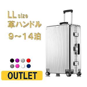 アウトレット スーツケース XLサイズ 108l LLサイズ tsaロック トランク ダイヤル式 七泊 八泊 九泊 十泊 激安 訳あり 軽量 アルミフレーム おしゃれ 大型 静音 送料無料 バッグ ビジネス メンズ