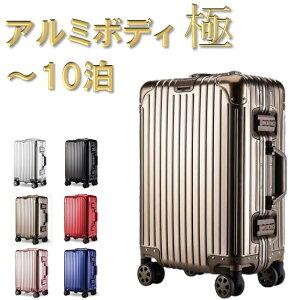アルミスーツケース Lサイズ アルミ合金 高級 tsaロック トランク ダイヤル式 六泊 七泊 八泊 九泊 十泊 軽量 丈夫 アルミボディ おしゃれ 大型 静音 スリム 送料無料 バッグ ビジネス