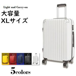 スーツケース ファスナータイプ キャリーバッグ キャリーケース ポップ 可愛い 修学旅行 出張 超軽量 頑丈 ダイヤル 7泊 8泊 9泊 10泊 90リットル
