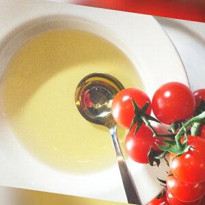 透明な!?トマトスープ『黄金のしずく150g』福井県産越のルビー使用 おうちで簡単贅沢ディナー♪ 冷凍食品 真空パック お取り寄せグルメ 自然解凍でそのまま冷製スープ ふくふく