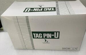 送料無料 トスカバノック タグピン US-50 ナチュラルカラー 1箱10,000本入り 50mm 緑色の箱 ラベルや値札に長めで厚いものから薄いものまで幅広いサイズにフィットします 定番のタグピン 切り