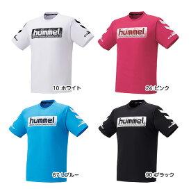 ヒュンメル ジュニアプラクティスTシャツ HJP4133 hummel-SPORTS20SS シャツ プラクティスシャツ 子供 キッズ 練習着 サッカー ハンドボール バレーボール Tシャツ 吸汗速乾