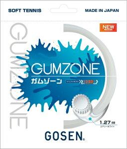<GOSEN>ソフトテニスガット GUMZONE / ガムゾーン G.U.M.COATING series SSGZ11 エアリーホワイト グラビティブラック スピリットブルー スパークオレンジ