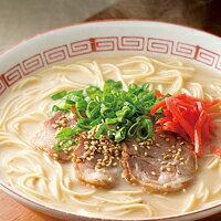 長浜ラーメン(半生めん)10食