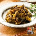 ◆ からかもん(100g) ◆ふくや 明太子 ご飯のお供 おつまみに!博多名物 辛子高菜 漬物 高菜 油炒め