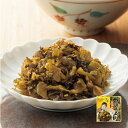 ◆ うまかもん(100g) ◆ご飯のお供 おつまみに!博多名物 高菜 漬物 油炒め
