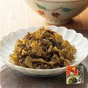 ◆ うまかもん・明太子入り(100g) ◆ご飯のお供 おつまみに!博多名物 高菜 漬物 油炒め