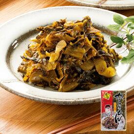 ふくやの辛子高菜 からし高菜 からかもん 250g ご飯のお供 酒のおつまみに ラーメンのトッピングに 博多名物 博多お土産