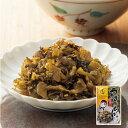 ◆ うまかもん(300g) ◆ご飯のお供 おつまみに!博多名物 高菜 漬物 油炒め