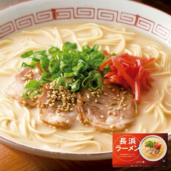 長浜ラーメン(半生めん)5食