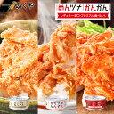 ◆ ふくやのめんツナかんかん(食べ比べ)3缶セット ◆ツナ活 心ばかり 感謝 ご飯のお供...