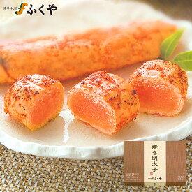 ◆ ふくやの焼き明太子 ◆ご飯のお供 おつまみに!半生 明太子 茶漬け おにぎり