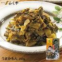 ◆ うまかもん(250g) ◆ふくや 明太子 ご飯のお供 おつまみに!博多名物 高菜 漬物 油炒め