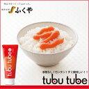 ◆ tubu tube(ツブチューブ)プレーン レギュラー ◆ご飯のお供に!ふくや 明太子 辛口 チューブ 手軽
