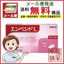 【第1類医薬品】エンペシドL (6錠) [ゆうパケット・送料無料]