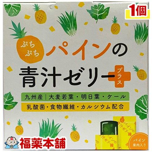 ぷちぷちパインの青汁ゼリー プラス パインサイダー味 15g×30本入[宅配便・送料無料]
