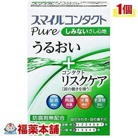 【第3類医薬品】スマイルコンタクトピュア 12ml [ゆうパケット・送料無料] 「YP20」
