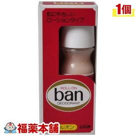 Ban ロールオン 30ml [宅配便・送料無料]