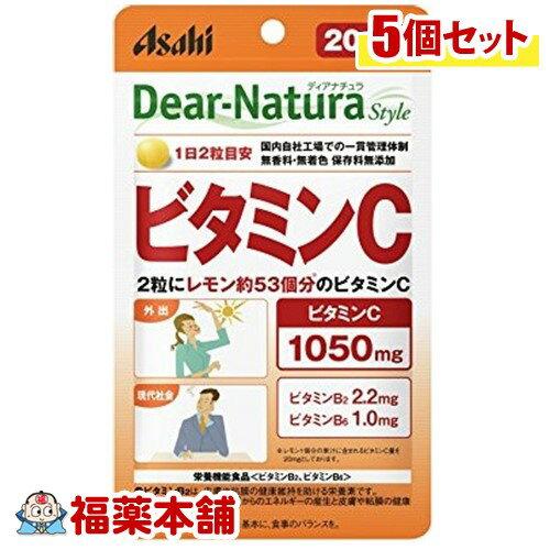 ディアナチュラ ビタミンCパウチタイプ 40粒×5個 [アサヒのサプリ] [ゆうパケット・送料無料] 「YP10」