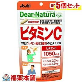 ディアナチュラ ビタミンC パウチタイプ 120粒(60日分)×5個 [アサヒのサプリ] [ゆうパケット・送料無料] 「YP10」