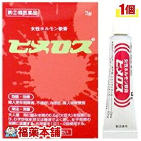 【第(2)類医薬品】ヒメロス 3g [ゆうパケット・送料無料] 「YP30」