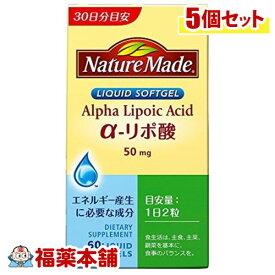 ネイチャーメイドアルファリポ酸60粒×5個 [宅配便・送料無料]