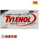 【第2類医薬品】タイレノールA(10錠) )「アセトアミノフェン製剤」 [ゆうパケット・送料無料]