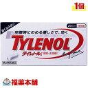 【第2類医薬品】タイレノールA(20錠)「アセトアミノフェン製剤」 [宅配便・送料無料]