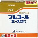 【第(2)類医薬品】プレコールエース顆粒 16包×6箱[宅配便・送料無料] 「T60」
