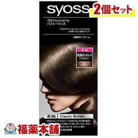 サイオスヘアカラーC4クラシックブラウン ×2箱 [宅配便・送料無料]