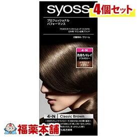 サイオスヘアカラーC4クラシックブラウン ×4箱 [宅配便・送料無料]