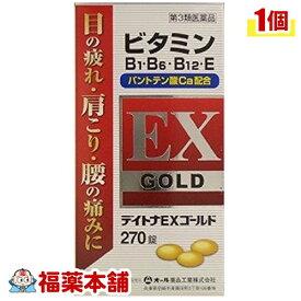 【第3類医薬品】デイトナEXゴールド(270錠) [宅配便・送料無料]