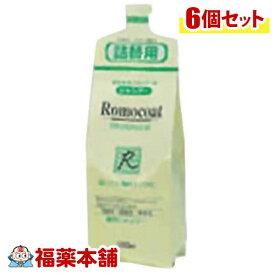 ロモコートシャンプーM(詰替500ml×6個) [宅配便・送料無料] 「T60」
