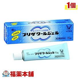 【第2類医薬品】プリザ クールジェル(15g) [ゆうパケット・送料無料] 「YP30」