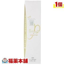 アパガード プレミオ 100g ホワイトニング 美白歯磨き粉 [宅配便・送料無料]