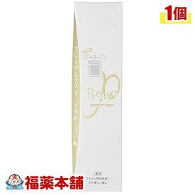 アパガード プレミオ 50g ホワイトニング 美白 歯磨き粉 [ゆうパケット・送料無料]