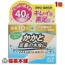 【第(2)類医薬品】☆新マイキュロンL水虫クリーム 40g [宅配便・送料無料]