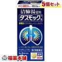 【第2類医薬品】ダスモック 錠剤(80錠) ×5個 [宅配便・送料無料]
