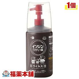 【第3類医薬品】イソジンうがい薬(500mL) [宅配便・送料無料] 「T60」