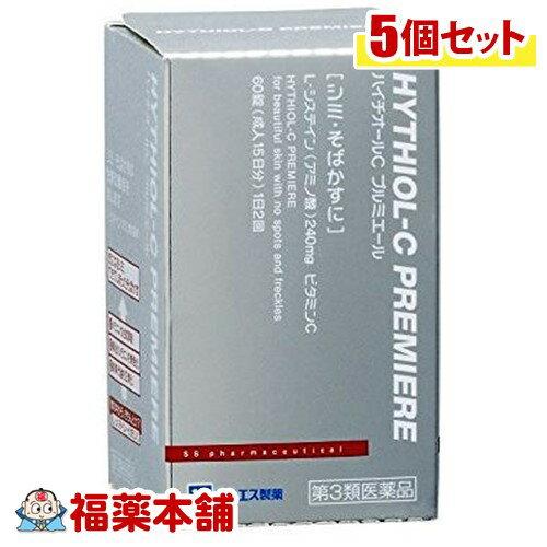 【第3類医薬品】ハイチオールCプルミエール(60錠) ×5個 [宅配便・送料無料] *