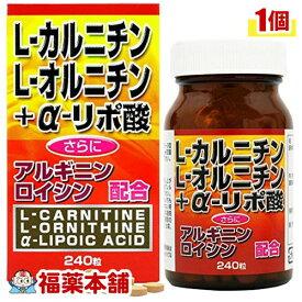 L-カルニチン+α-リポ酸(240粒) [宅配便・送料無料]