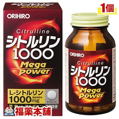 オリヒロ シトルリン1000 メガパワー(240粒) [宅配便・送料無料] 「T60」