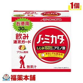 ノ・ミカタ(3gx30本入) [宅配便・送料無料]