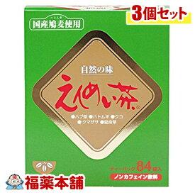 黒姫和漢薬研究所 えんめい茶 T.B(5gx84コ入)×3個 [宅配便・送料無料] 「T60」